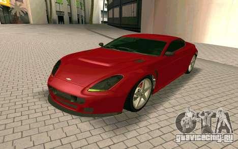 GTA V Dewbauchee Rapid GT Coupe для GTA San Andreas