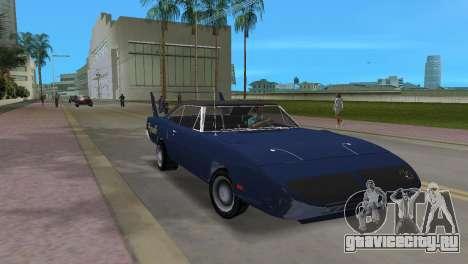 Plymouth Superbird для GTA Vice City