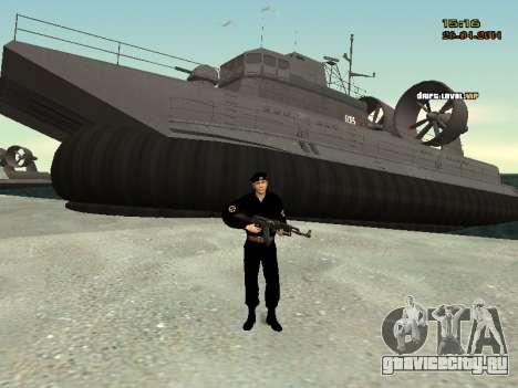 Морская Пехота ВС РФ для GTA San Andreas четвёртый скриншот