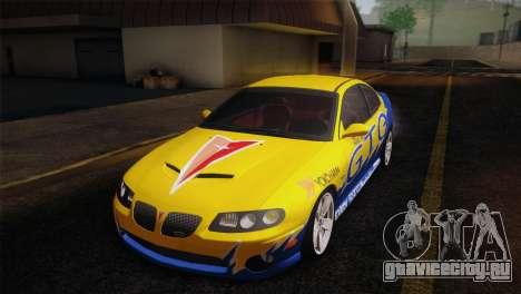 Pontiac GTO 2005 для GTA San Andreas вид сверху