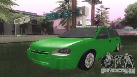Chevrolet Corsa Wagon для GTA San Andreas