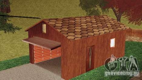 Домик в деревне для GTA San Andreas третий скриншот