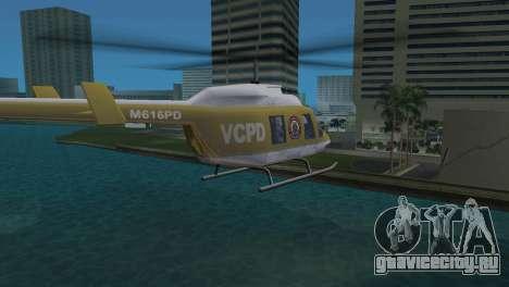 Полицейский Вертолет из GTA VCS для GTA Vice City вид сзади слева