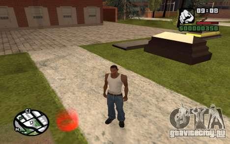Посетить могилу матери для GTA San Andreas второй скриншот