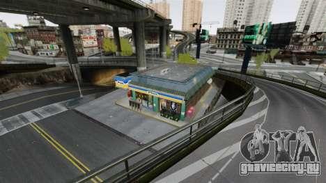 Магазин Plus для GTA 4 второй скриншот