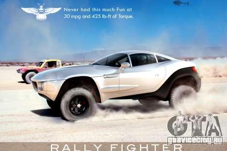 Загрузочные экраны Rally Fighter для GTA 4 четвёртый скриншот