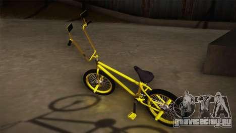 New BMX Yellow для GTA San Andreas вид слева