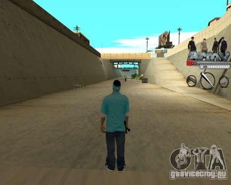 Увеличитель дальности ников для GTA San Andreas
