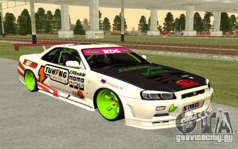 Nissan Skyline R-34 RDS для GTA San Andreas
