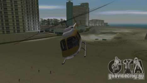 Полицейский Вертолет из GTA VCS для GTA Vice City вид сзади
