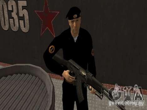 Морская Пехота ВС РФ для GTA San Andreas третий скриншот