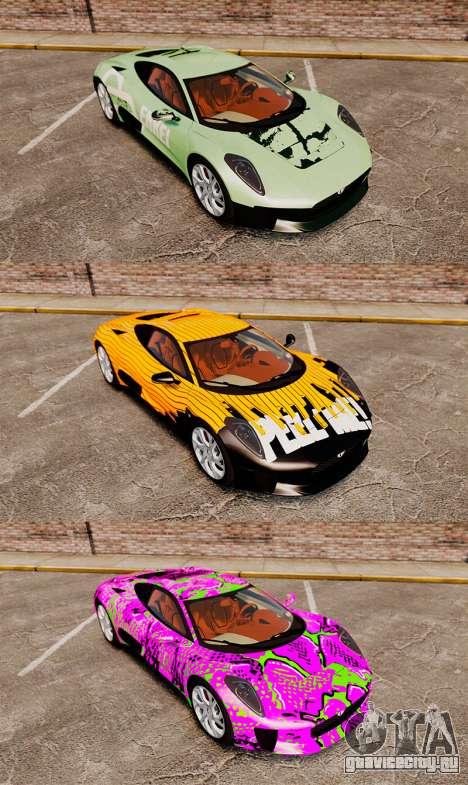 Jaguar C-X75 2014 [EPM] для GTA 4 вид снизу