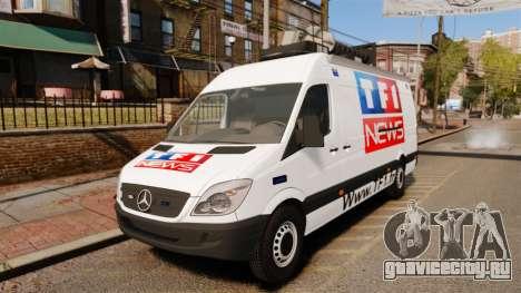 Mercedes-Benz Sprinter TF1 News [ELS] для GTA 4