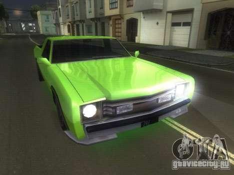 Drag Picador v1 для GTA San Andreas