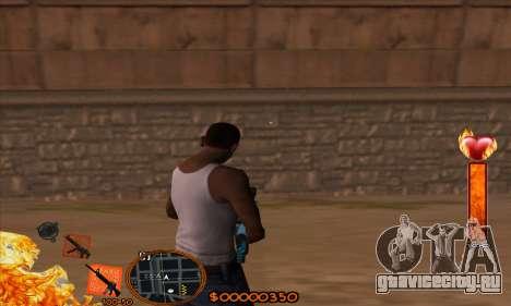 C-HUD Fire для GTA San Andreas второй скриншот