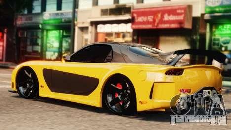 Mazda RX7 Veilside V8 для GTA 4 вид слева