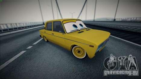 ВАЗ 2106 The Cars для GTA San Andreas вид сзади