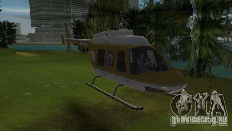Полицейский Вертолет из GTA VCS для GTA Vice City вид слева