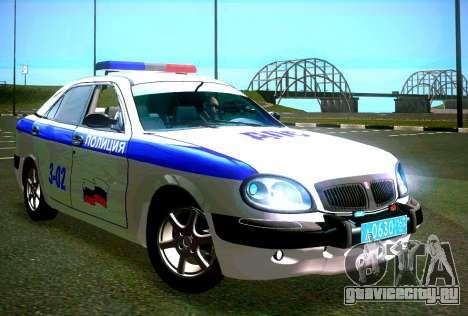 ГАЗ 3111 Волга ДПС для GTA San Andreas