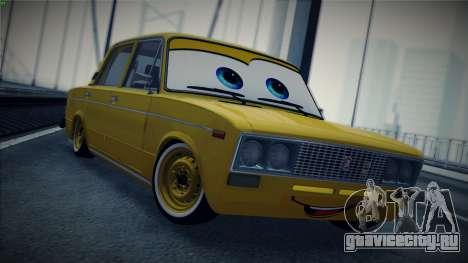 ВАЗ 2106 The Cars для GTA San Andreas
