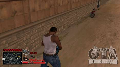 C-HUD Yakuza для GTA San Andreas второй скриншот