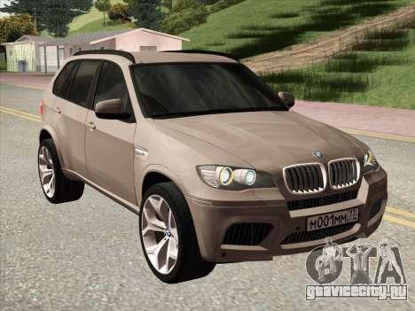 BMW X5M E70 2010 для GTA San Andreas