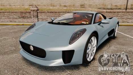 Jaguar C-X75 2014 [EPM] для GTA 4
