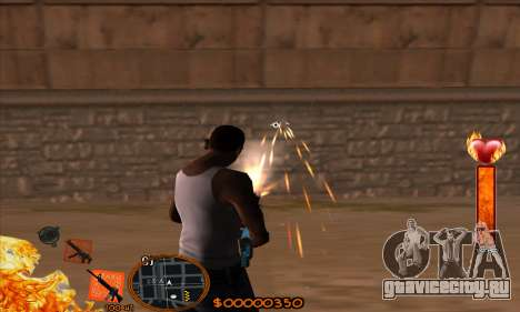 C-HUD Fire для GTA San Andreas третий скриншот