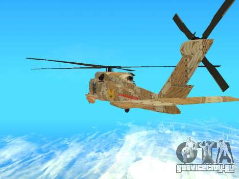 SH-60  Batik Indonesia для GTA San Andreas