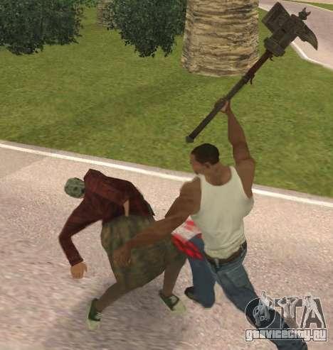 Baton Marker для GTA San Andreas пятый скриншот