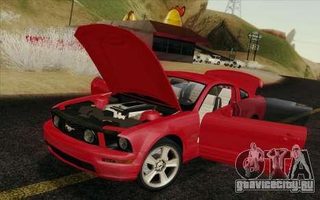 Ford Mustang GT 2005 для GTA San Andreas салон
