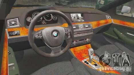 BMW M5 F10 2012 Unmarked Police [ELS] для GTA 4 вид изнутри