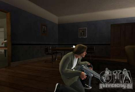 WMYST HD для GTA San Andreas четвёртый скриншот