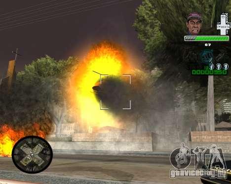 С-HUD SWAG для GTA San Andreas третий скриншот