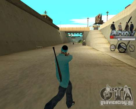 Увеличитель дальности ников для GTA San Andreas второй скриншот