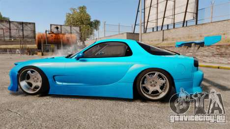 Mazda RX-7 Super Edition для GTA 4 вид слева