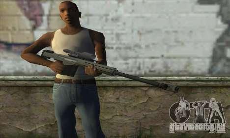 GTA V Heavy sniper для GTA San Andreas третий скриншот