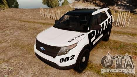 Ford Explorer 2013 Police Interceptor [ELS] для GTA 4 вид сзади