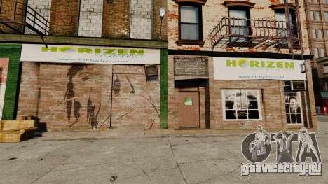 Обновлённый пивбар для GTA 4