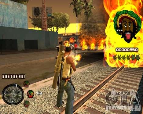 C-HUD Rastafari для GTA San Andreas второй скриншот