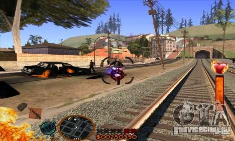 C-HUD Fire для GTA San Andreas четвёртый скриншот