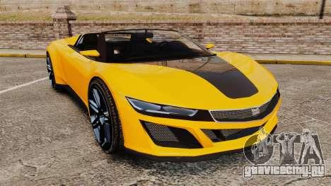 GTA V Dinka Jester HD для GTA 4