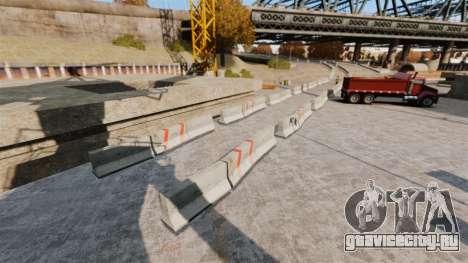 Внедорожный трек v2 для GTA 4