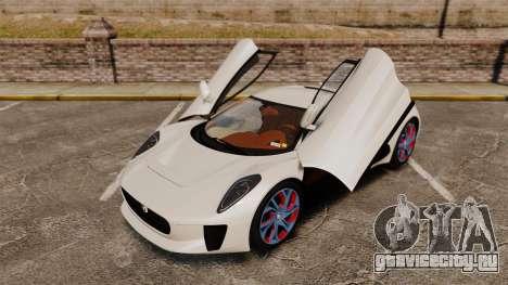 Jaguar C-X75 2014 [EPM] для GTA 4 салон