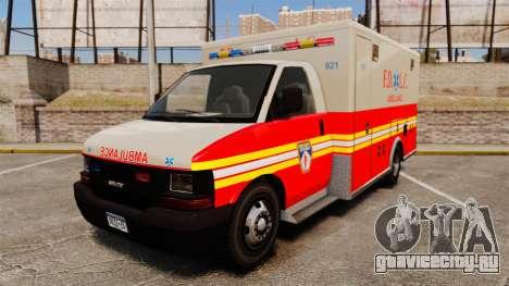 Brute Speedo FDLC Ambulance [ELS] для GTA 4