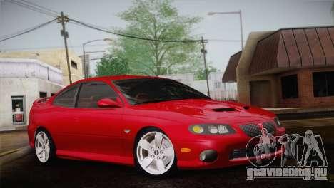 Pontiac GTO 2005 для GTA San Andreas