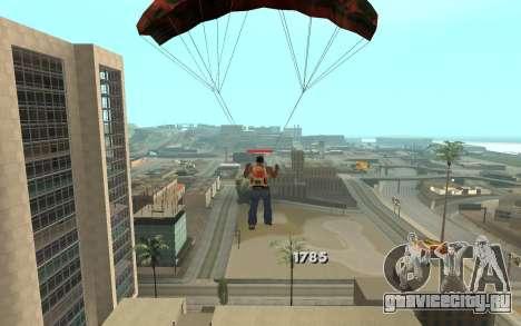 Изменение дальности прорисовки для GTA San Andreas