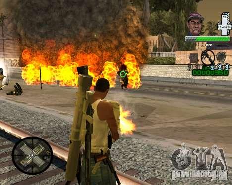 С-HUD SWAG для GTA San Andreas второй скриншот