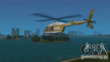 Полицейский Вертолет из GTA VCS для GTA Vice City вид справа