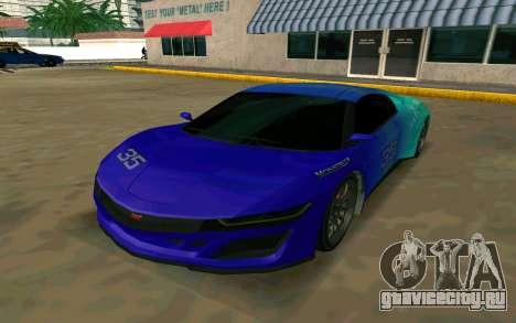 GTA V Dinka Jester для GTA San Andreas вид слева